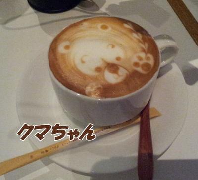 20120612_220119.jpg