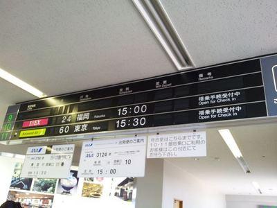 20120930_144131_R.jpg