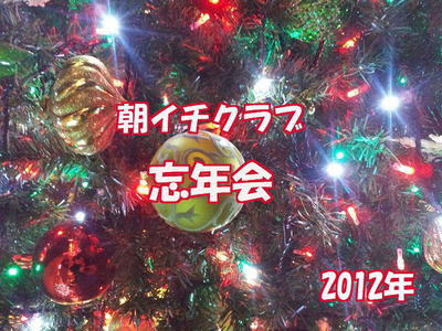 20121130_174659_R.jpg