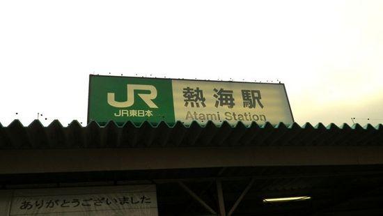 1_R.JPG