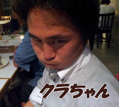 20120612_220146.jpg