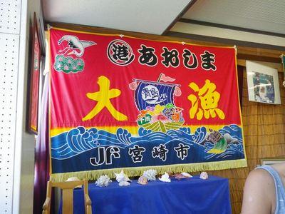 IMGP1836_R.JPG